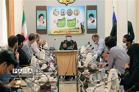 جلسه مسئولان گروههای جهادی ناحیه بسیج دانشجویی عمار استان بوشهر