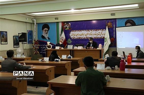 جلسه هماهنگی ستاد انتخابات مجلس دانشآموزی خراسان رضوی