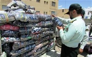 3555 ثوب البسه خارجی به ظن قاچاق در کرج کشف شد