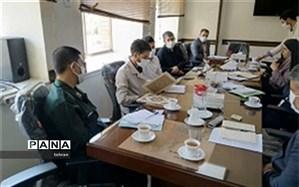 برگزاری جلسه کمیته هماهنگی و پشتیبانی بسیج در منطقه۱۷