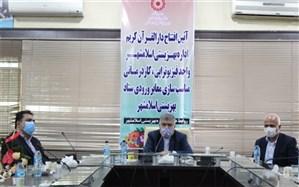 فرماندار اسلامشهر: ضرورت  تلاش در جهت تغییر نگاه فرهنگی جامعه نسبت به خانواده بهزیستی