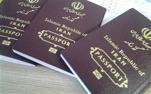 تقاضا برای صدور «گذرنامه» بهشدت کاهش یافت