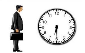 کاهش ساعت ادارات بوشهر در روزهای شنبه و یکشنبه آینده
