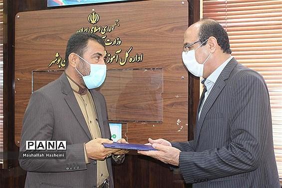 انتصاب معاونان جدید پرورشی و فرهنگی  و سوادآموزی آموزش و پرورش استان بوشهر