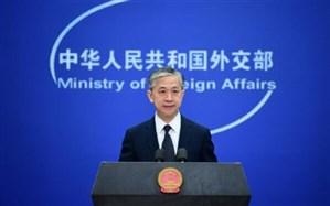 چین: اقدام آمریکا بیپاسخ نمیماند