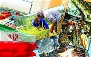 ایجاد ۴۰ هزار شغل در طرح توسعه اشتغال پایدار