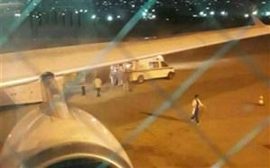 دلیل مزاحمت جنگدههای آمریکایی برای هواپیمای ایرانی مشخص شد