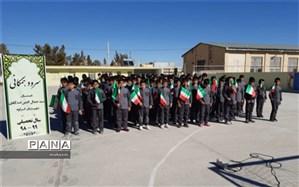 افتخار آفرینی دانش آموزان دبستان سید جمالدین ابرکوه در مسابقات  سرو همگانی