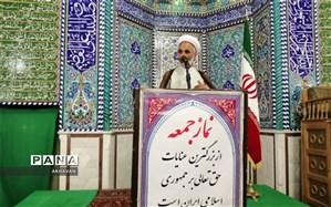مهم ترین عامل جریان ساز ارزشها و آرمانهای انقلاب اسلامی تریبون نماز جمعه است