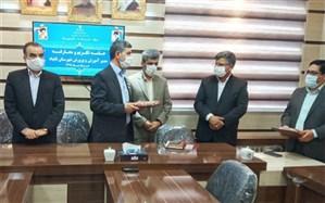 تودیع و معارفه روسای آموزش و پرورش شهرستان تایباد