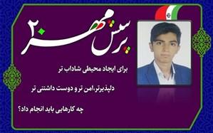 کسب مقام نخست مسابقات پرسش مهر توسط دانش آموز آموزش و پرورش ناحیه 3 تبریز