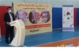 آیین افتتاحیه پایگاه های اوقات فراغت تابستانی واحدهای آموزش و پرورش شهرستانهای استان تهران
