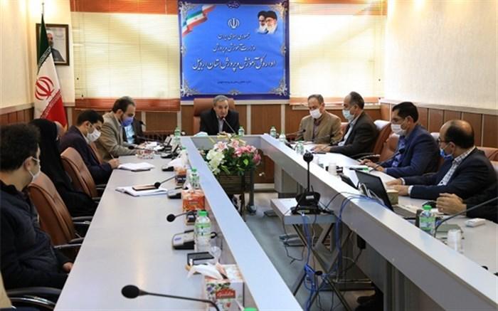 جلسه شورای معاونین استان  اردبیل