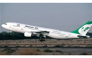 شکایت ایران از آمریکا چه زمانی در ایکائو بررسی میشود؟