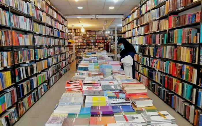 کتابفروشی شیراز