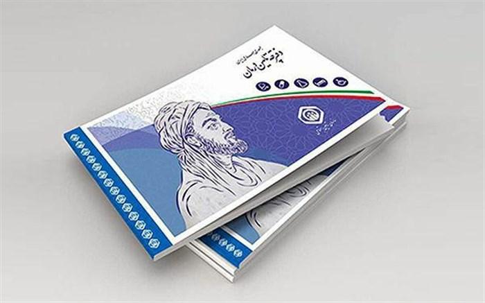 53درصد از جمعت استان تحت پوشش خدمات تامین اجتماعی هستند