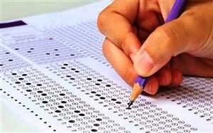 آزمونهای هفته آینده دانشجویان علومپزشکی لغو شدند