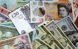 اعلام بهای رسمی ارزهای بینالمللی، مشابه نرخ روز گذشته