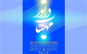 جشنواره «مهتاب در نور» با موضوع عفاف و حجاب برگزار می شود