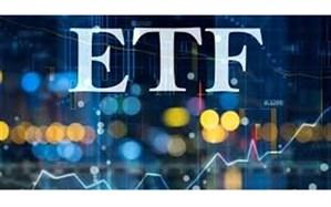مهلت پذیرهنویسی صندوق ETF پالایشی تا ۳۰ شهریور تمدید شد