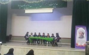 مدیر دبیرستان دکتر شاهی: دانش آموزان هنرمند این دبیرستان موفق شدند در مسابقات فرهنگی و هنری استان یزد نتایج ارزنده ای را کسب کنند