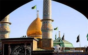 تغییر نام برخی صحنها و رواقهای آستان مقدس حضرت عبدالعظیم(ع)