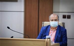 بستری ۶۸۴ بیمار در ۲۴ ساعت گذشته در تهران
