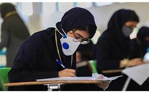 آزمون ورودی مدارس سمپاد نهم و دهم مردادماه برگزار میشود