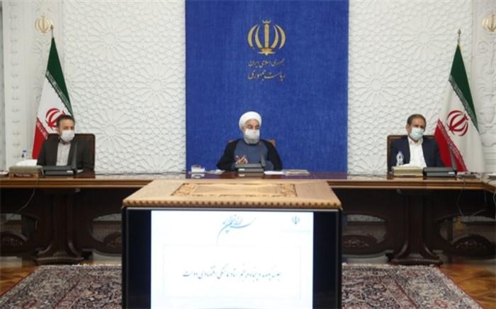 روحانی: جریان تحریم و تحریف برای تضعیف موفقیتهای دولت تلاش میکند