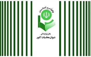 ممنوعیت ارجاع اختلافات به داوری در قراردادهای بدون رعایت و طی تشریفات قانونی