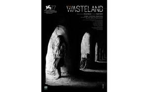 دشت خاموش  در هفتاد و هفتمین دوره جشنواره فیلم ونیز
