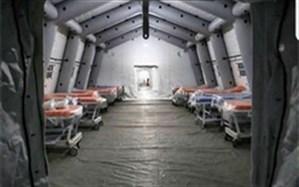 اختصاص بیمارستان سریعالاستقرار «RDH» به گیلان