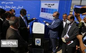۲۹۸ میلیارد تومان طرح در حوزه آب و برق در شهرستان لردگان افتتاح شد