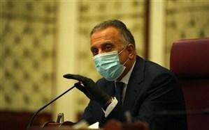 الکاظمی: دولت انتخابات زودهنگام عراق را در زمان مقرر برگزار میکند