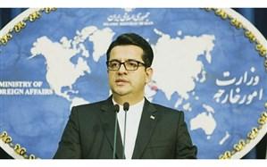 عباس موسوی: به اندازه کافی از کرهجنوبی وعده شنیدهایم؛ منتظر اقدامات ملموس هستیم