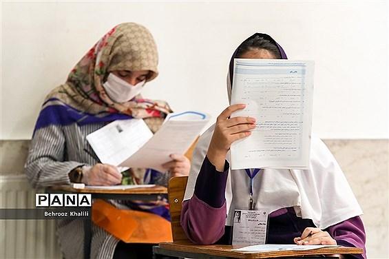 نتایج آزمون آموزشدهندگان نهضت سوادآموزی اعلام شد