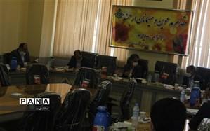 جلسه کارگروه پوشاک و  لباس فرم دانش آموزان در استان برگزار شد
