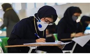 رقابت بیش از ٢ هزار نفر برای ورود به پایه دهم مدارس سمپاد در گیلان