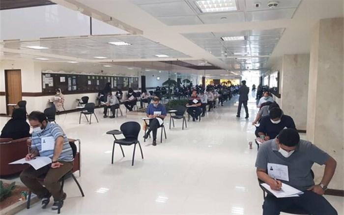 آمار غایبین اولین روز برگزاری آزمون دکتری وزارت بهداشت اعلام شد