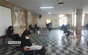 برگزاری آزمون سمپاد از نگاه دانش آموزی