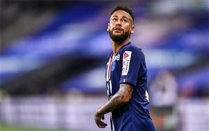 جام اتحادیه فرانسه؛ سهگانه فرانسوی به نام تیم اعراب ثبت شد