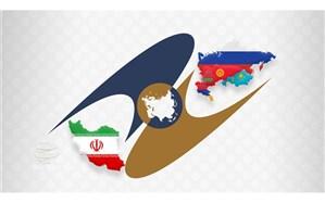 برگزاری اولین نمایشگاه بین المللی اوراسیا در بهمن ۹۹