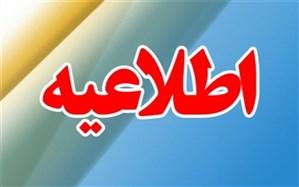 فرصتی به مدیران مدارس برای تکمیل ثبتنامها در سناد تا ۱۷ شهریور