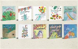 ۱۰ کتاب کانون پرورش فکری در کشورهای عربی منتشر می شود