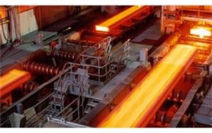ظرفیت فولادسازی کشور افزایش یافت