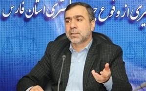 اجرای طرح رسیدگی به اختلافات حقوقی طرفین در دادگستری های خصوصی در فارس