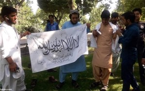 جزئیات تجمع طالبان در پارک ملت تهران