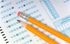 استخدام 112 نفر درسازمان نوسازی مدارس کشور از طریق آزمون استخدامی فراگیر