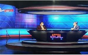 تجهیز و بهره گیری از 3هزار و ۵۰۰ مدرسه روستایی و مرزی استان به اینترنت