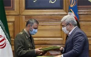 امضای تفاهمنامه ارتش با معاونت علمی و فناوری رئیسجمهوری